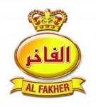 Уголь для кальяна Al Fakher