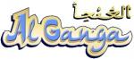 Табак для кальяна Al Ganga