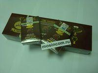 Табак для кальяна Al Fakher Golden 50гр