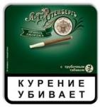 Сигариллы Рутенберг
