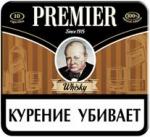 Сигариллы Premier мини
